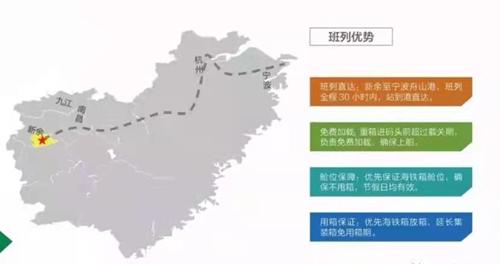 """70余种""""新宜吉制造""""借铁海联运走向世界"""