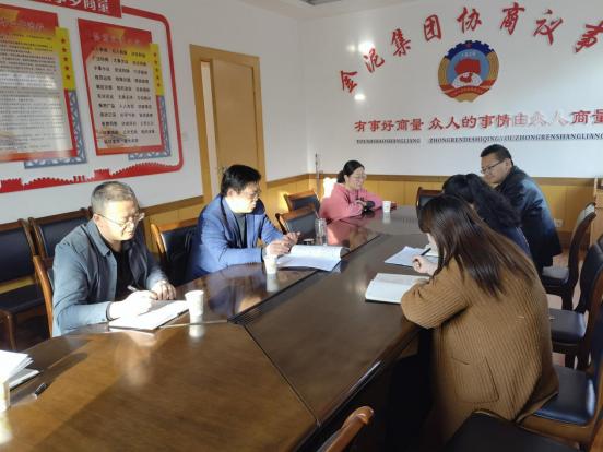 永昌縣稅務干部在金泥集團了解企業復工復產情況