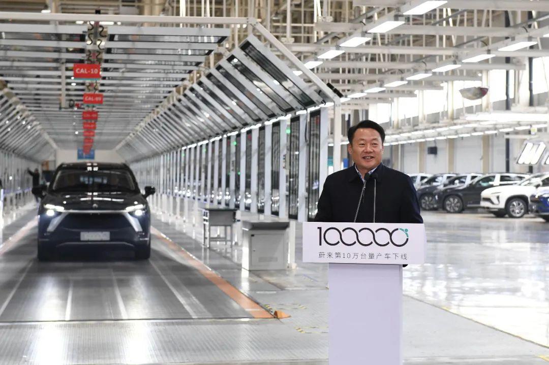 虞爱华出席活动并宣布第10万台量产车正式下线