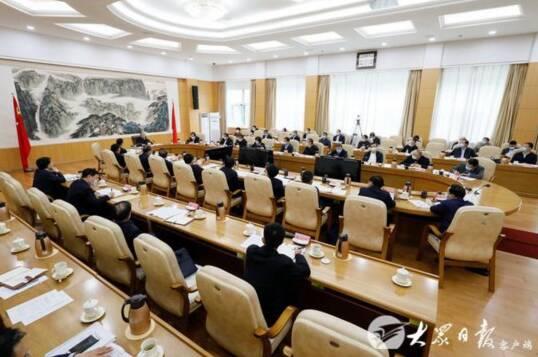 图/2020年5月9日,山东省促进中医药发展工作领导小组第一会议召开。