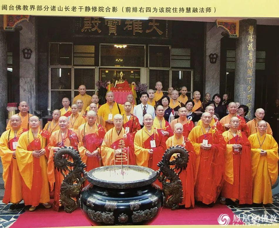 慈航菩萨圣像于慈航大师曾经驻锡过的宝刹次第供奉(图片来源:凤凰网佛教)
