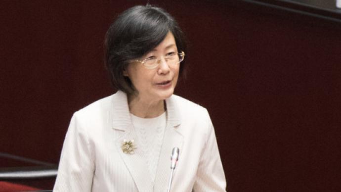 """台湾首位以公务身份赴大陆访问的""""法务部长""""罗莹雪辞世"""