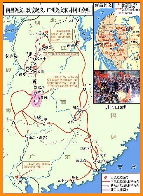 井冈山会师前后形势图。来源/网络