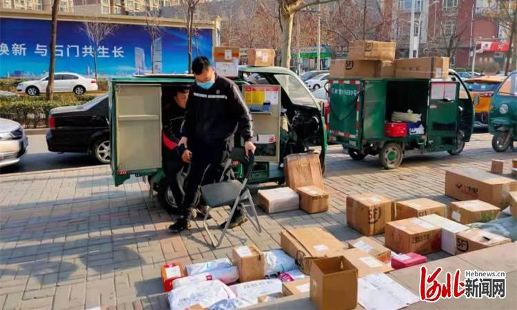 快递员在整理货物。