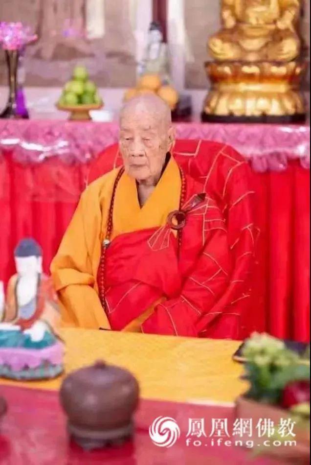 净良长老(图片来源:凤凰网佛教)