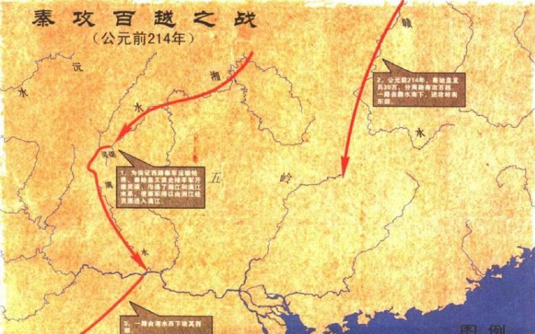 秦军沿着赣江和湘江南下进攻百越。来源/网络