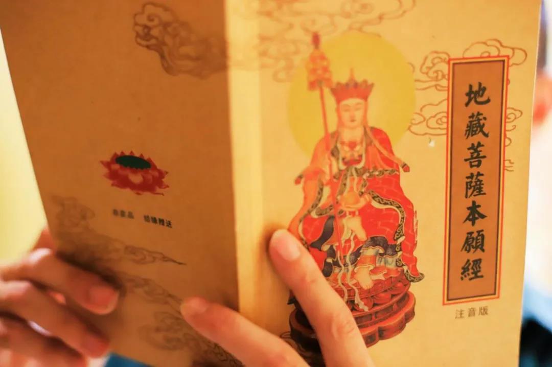 四众弟子及十方善信以诵经超度的方式报恩先人(图片来源:东华禅寺)
