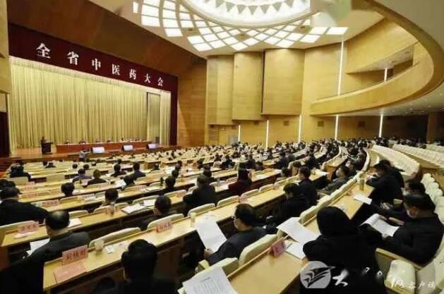 图/2020年11月25日上午,全省中医药大会在济南召开。
