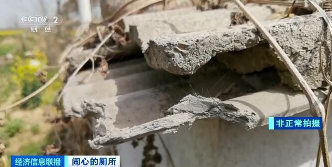"""央视曝光河南永城农村改造厕所成""""摆设"""" 负责人:不知道不清楚"""