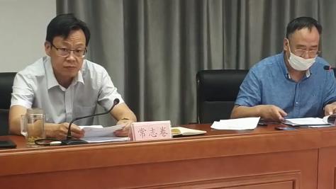 石家庄市商务局局长被指打伤副局长 纪委:确有冲突