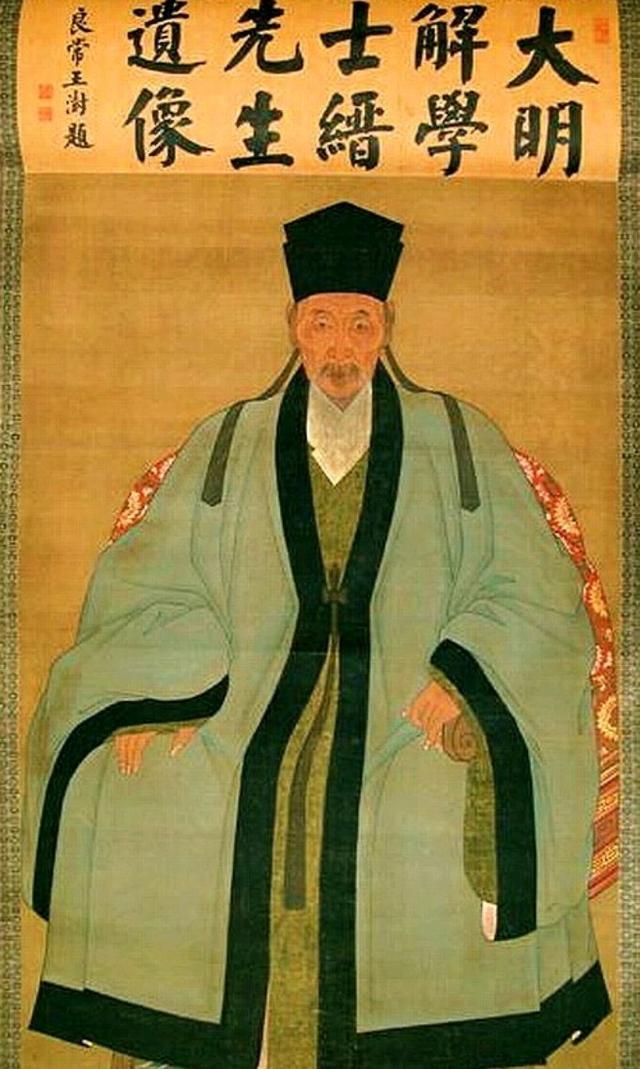 解缙(1369—1415)。来源/网络