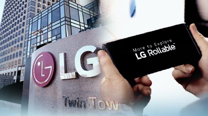 LG宣布退出手机业务:不再生产和销售手机