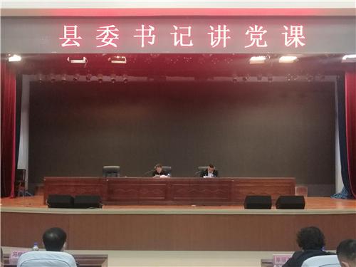富裕县多措并举推动政法队伍教育整顿工作扎实开展