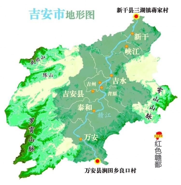 吉安市地形。来源/红色赣鄱