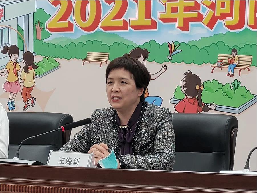 河南省体育彩票管理中心主任王海新在启动仪式上讲话