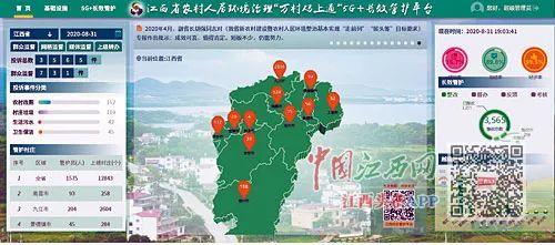 全国第二!刘奇挂帅的这个科技项目5项成果上榜国家级榜单
