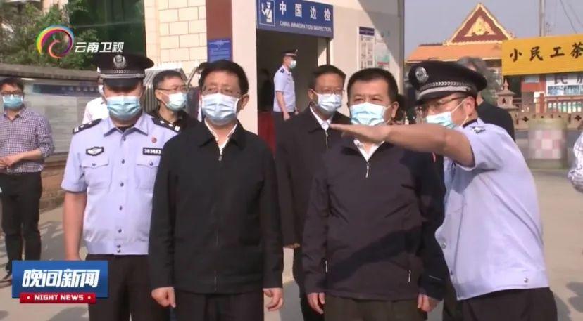 假期期间 云南省长和率队南下的组长都没休息