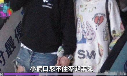 台湾艺人谢欣颖晒图认爱王柏杰,两人疑似因戏生情