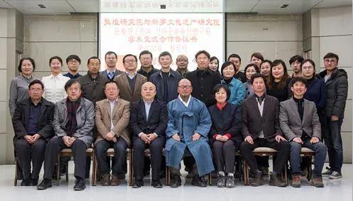 与韩国新罗文化遗产研究院举行学术交流合作签约仪式
