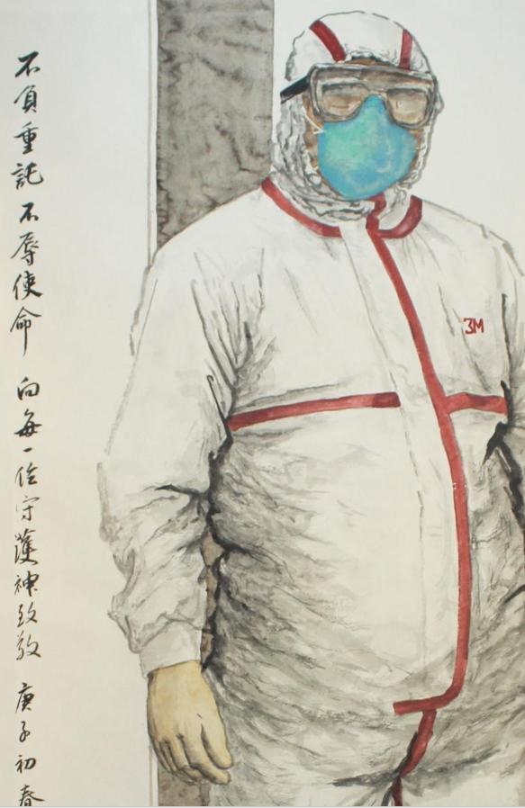 《不负重托 不辱使命》 作者:陈庆登 国画纸本设色 尺寸:94×175cm 年份:2020