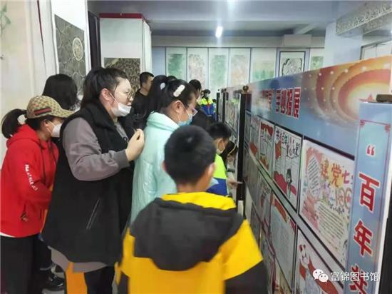 """富锦市举办""""百年同庆心向党""""青少年手抄报展"""