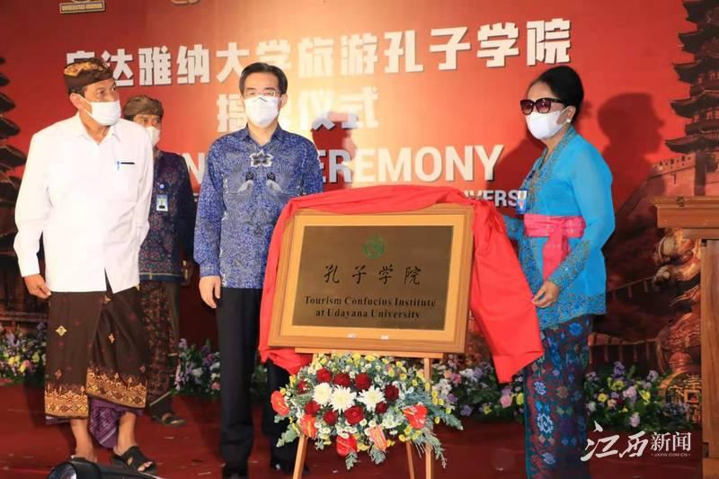 ▲朱兴龙总领事、苏德薇校长、布德拉代表为乌达雅纳大学旅游孔子学院揭牌