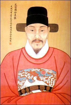 文天祥(1236—1283)。来源/网络
