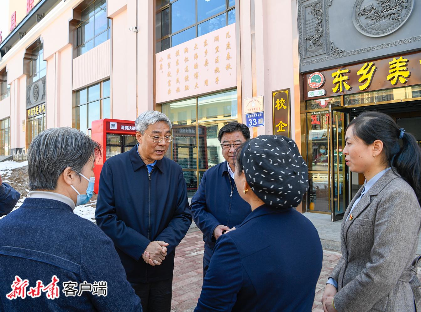 新任甘肃省委书记首次调研,为何选在这里?