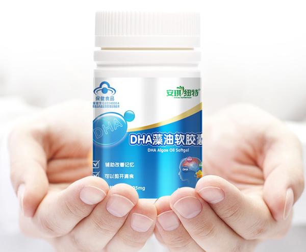 欧亿oe平台APP下载 盘点|国内10大热销藻油DHA配料分析