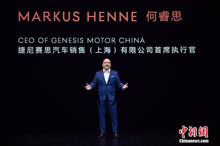 """何睿思(Markus Henne)表示:""""捷尼赛思开启在华之旅,象征着品牌发展的又一里程碑——或许是最重要的一个。在初期,捷尼赛思的重心将聚焦于品牌建设。接下来,我们还将为中国消费者创造更多充满惊喜的体验。我非常有信心兑现我们的承诺,并邀请每一位加入我们的非凡旅程。"""""""