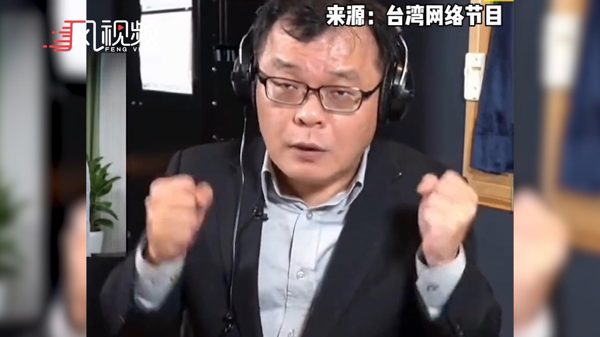 台资深媒体人陈挥文直指,台湾媒体造假诬陷大陆