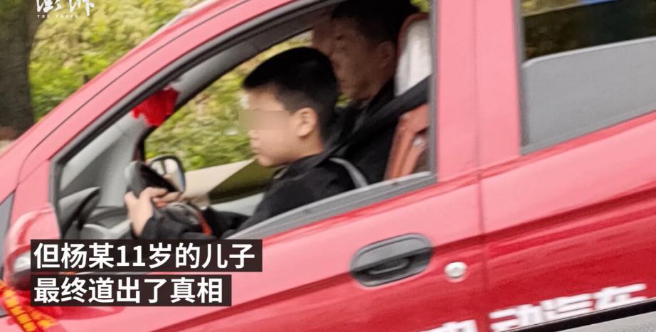 父亲让11岁儿子开车上路:他碰碰车开得不错练练手