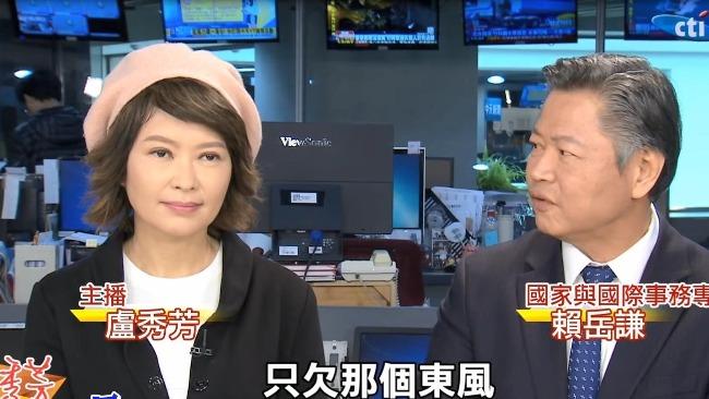 """解放軍萬事俱備只欠東風?臺教授:就等民進黨""""臺獨""""了"""