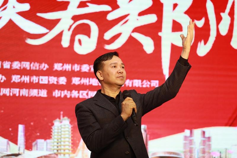 """""""学党史 庆百年——坐着地铁看郑州"""" 网络主题系列活动启动"""