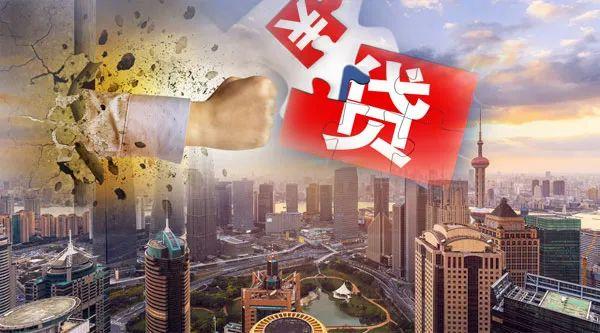 楼市变天!上海重磅出击,查处3.39亿资金违规流入楼市!炒房客悲剧了?
