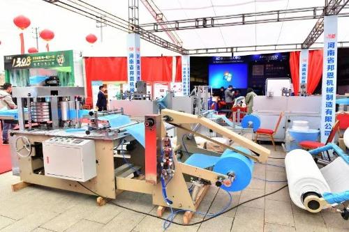 李渡镇举办2021江西(李渡)国际医疗器械展览会暨渠道对接论坛