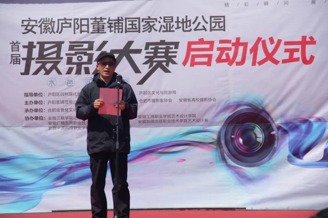 ▲安徽省高校摄影家协会副会长、安徽大学新闻传播学院副教授潘扬