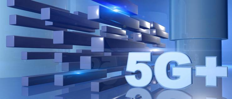 5G+工业互联网应用场景大集锦!