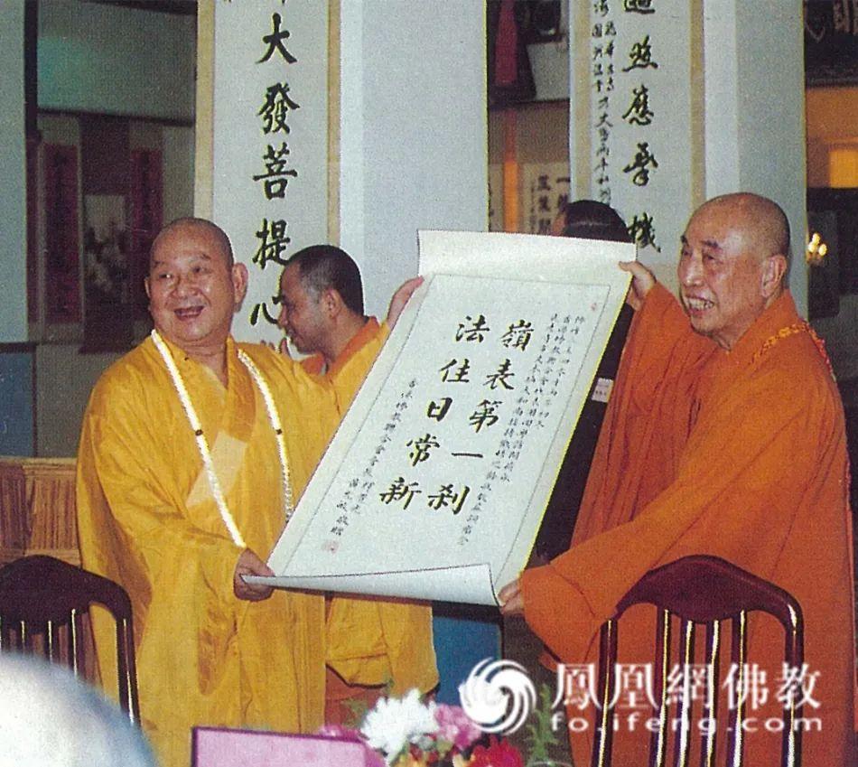 1996年11月,香港佛教联合会访问团访穗,新成长老(左)和觉光长老(右)互赠礼品。(图片来源:广州市佛教协会)