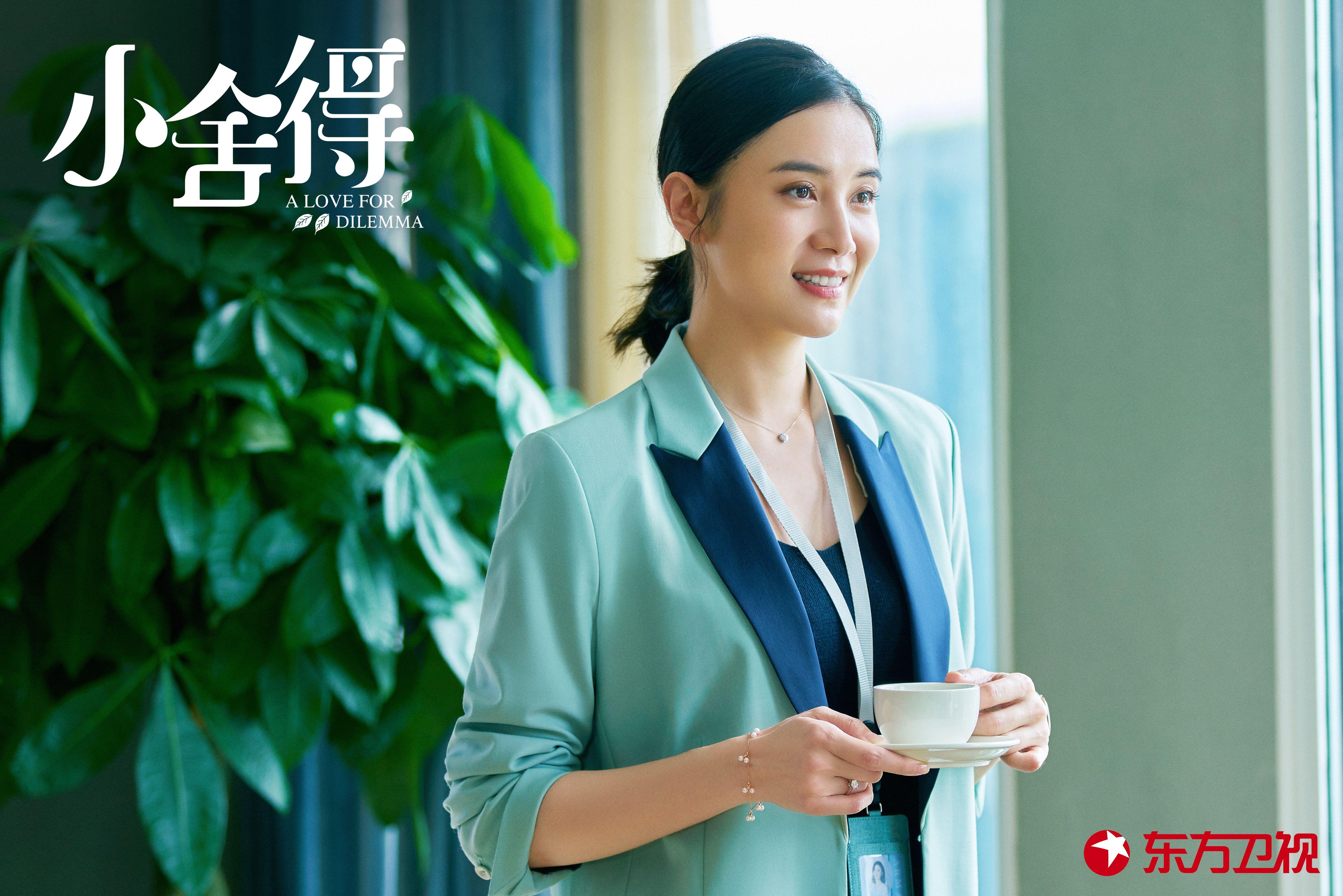 宋佳饰演南俪。