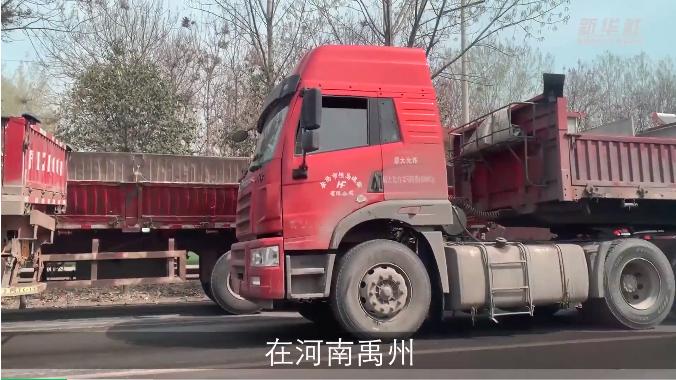 河南禹州:大货车必须装2000多元的视频监控,否则过不了年审