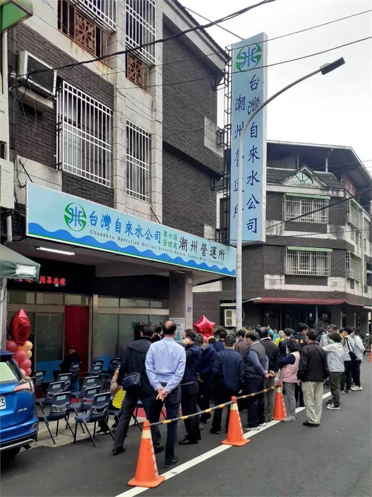 """台湾旱灾用水受限,民众组团洗澡,民进党""""超前部署""""被打脸"""