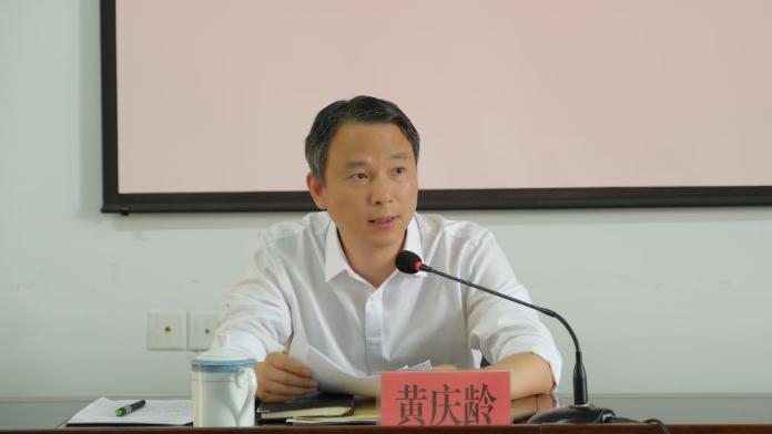 江西应用技术职业学院召开党委中心组理论学习(扩大)会