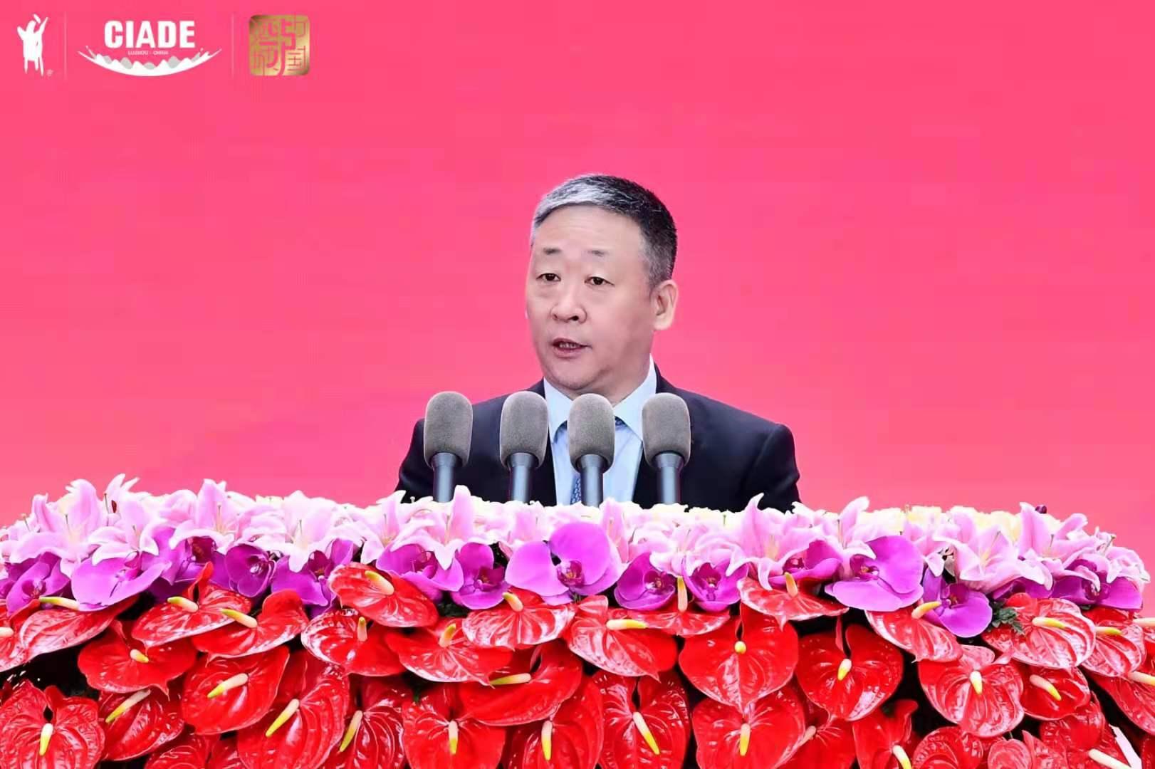 中国酒业2025年目标:产量6690万kL、销售额1.42万亿