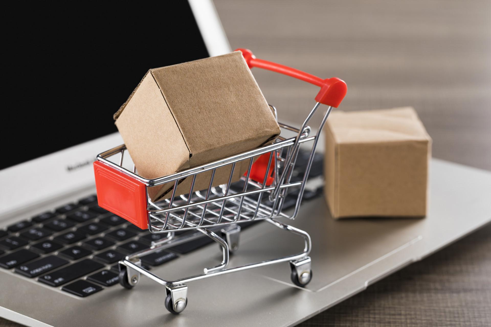 家电企业积极拥抱新零售 电商会否取代传统卖场?