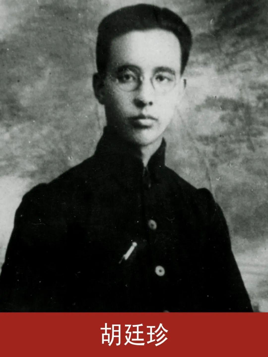 102年前,他收到了兰大的录取通知书……