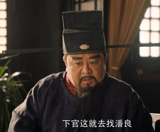 梁冠华饰演寇准