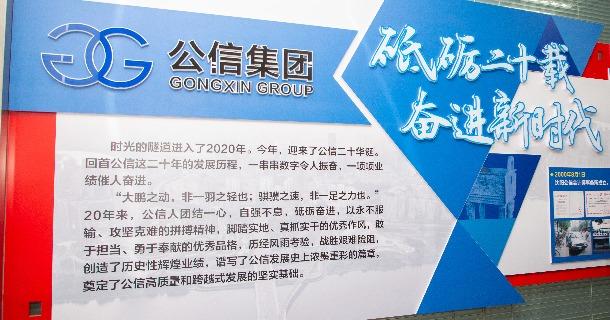 辽宁公信集团党委 把党员培养成为业务骨干 把业务骨干培养成为党员