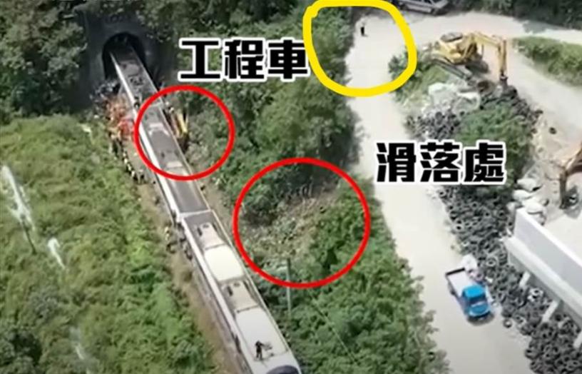 台媒曝台铁事故前关键细节 警方传唤涉事者还原真相