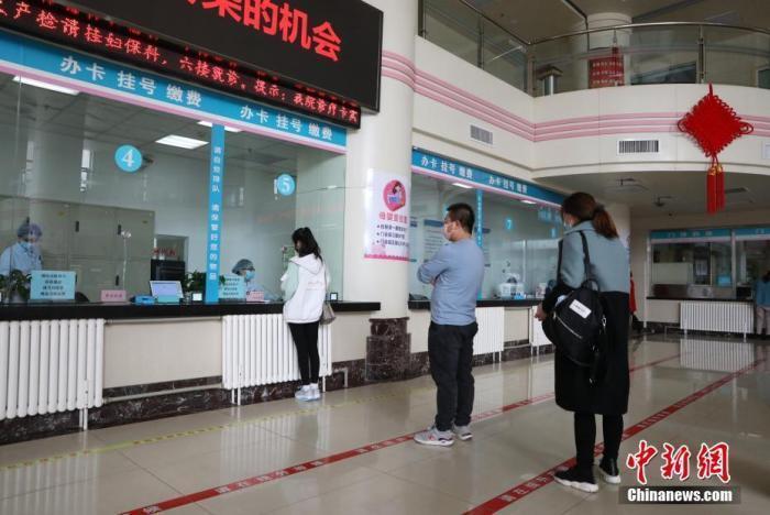 资料图:市民在医院门诊大厅间隔排队挂号。<a target='_blank' href='http://www.chinanews.com/'>中新社</a>记者 杨迪 摄